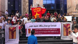 Die Revolutionären SozialistInnen vor dem Obersten Gericht